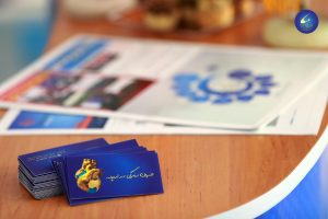 کارت های معرفی راه های ارتباطی