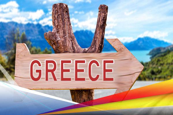 سرمایه گذاری یونان