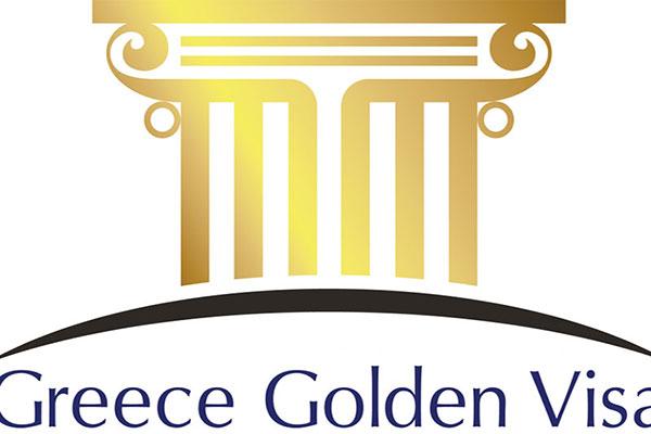 اقامت طلایی یونان