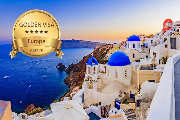 اخذ ویزای طلایی یونان