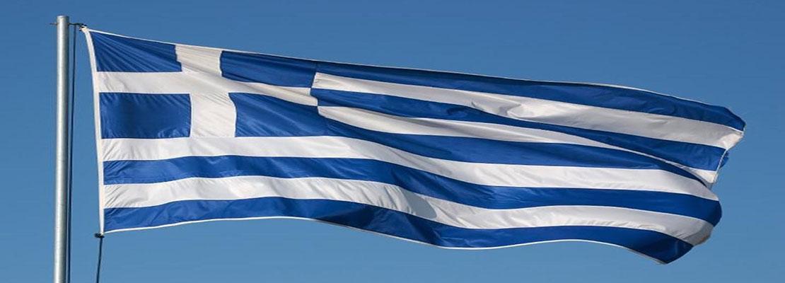 اخذ اقامت اروپا با ویزای طلایی یونان
