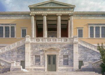 شرایط تحصیل و اقامت در یونان