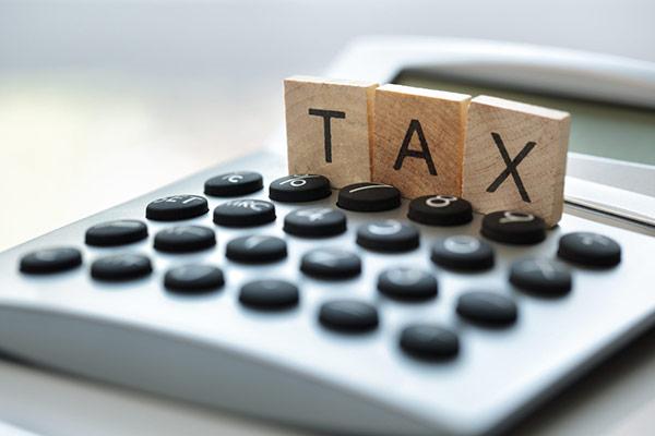 شماره شناسایی مالیاتی چیست؟