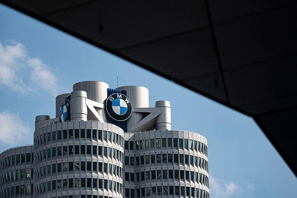 انواع شرکت در آلمان