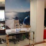 آیلند دفتر سایرس در یونان